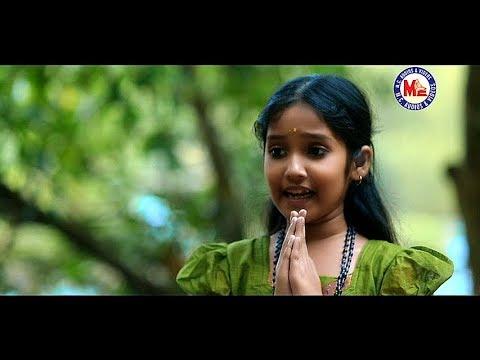 అయ్యప్ప దింతక పెట్ట   Ayyappa Dhimthka Petta   Lord Ayyappa Swamy Telugu Devotional Songs
