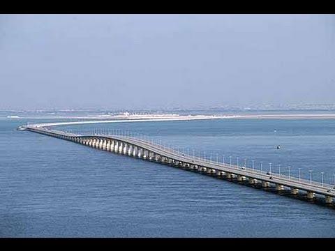 King fahd causeway - Al Khobar