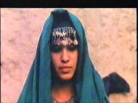 Film Gham e Afghan Pashto فلم پشتو - غم افغان thumbnail