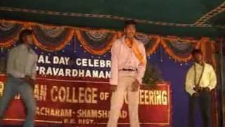 oka laila kosam -- vardhaman college of engineering