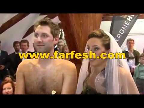 فضيحة اغرب حفل زفاف في العالم.. العريس والعروس عاريان - Y