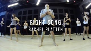 Fight Song (Rachel Platten) | Wenjun Choreography