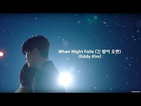 Eddy Kim (에디킴) – When Night Falls (긴 밤이 오면) While You Were Sleeping OST Part.1[Rom/Han/Eng Lyrics]