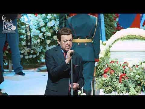 Иосиф Кобзон на церемонии прощания с Андреем Дементьевым