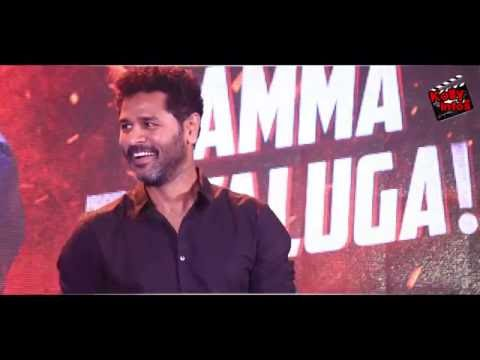 Tuti Patriots Logo and Anthem Launch | Prabhu Deva | Vijay | Dinesh Karthick
