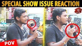 Sarkar Morning Show Issue | Vijay | Thalapathy | ARM | Keerthy Suresh | Varalaxmi | AR
