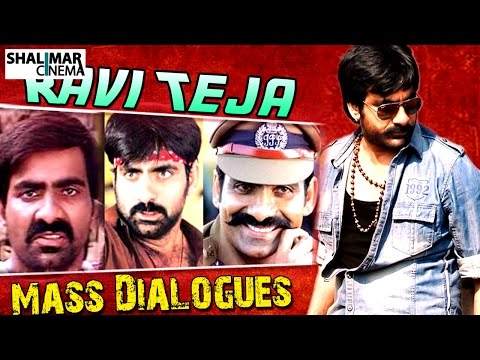 Ravi Teja Mass Punch Dialogues || Telugu Punch Dialogues Photo Image Pic