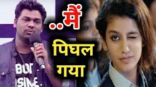 'Priya Prakash Varrier' को देख Zakir Khan पिघले