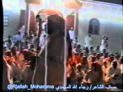 اخر حفلة للشاعر رجاء الله المحمدي مع الشاعر نواف العازمي رحمهم الله بحفر الباطن 2