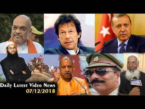 [07/12/2018] Daily Latest Video News: #Turky #Saudiarabia #india #pakistan #America #Iran
