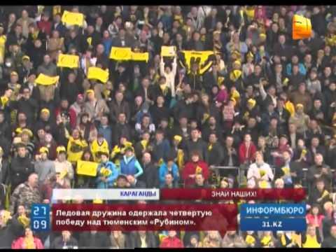Карагандинская Сарыарка выиграла главный трофей ВХЛ