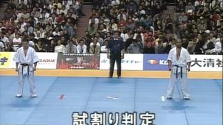 The 7th World Open Karate Tournament 1999 2/2