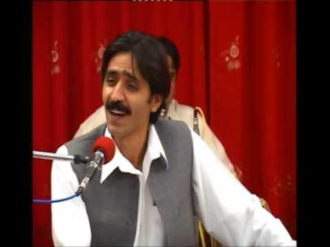Pashto Parachinar (Janana Lau La ba razay)