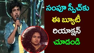 Sapoornesh Babu Super Speech | Virus Movie Audio Launch | Latest Video | Top Telugu Media