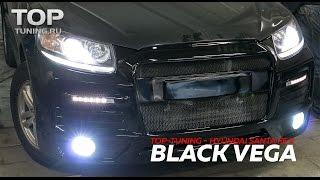 Black Vega - Santa Fe II ?????? ?????