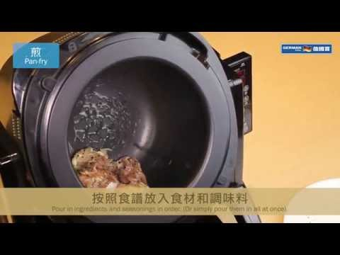 Automatic IH Stir-Fryer Recipe: Pan-Fried Chicken Steak