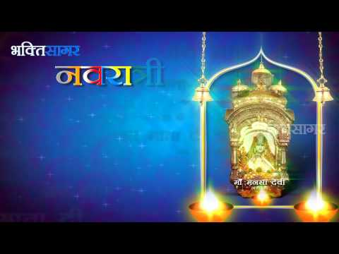 Mata Mansa Devi Darshan from Haridwar only on Bhakti Sagartv