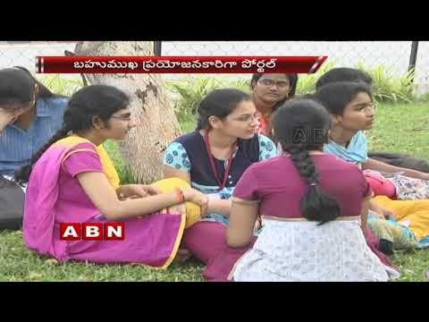AP Mukhyamantri Yuva Nestam | Unemployment Pension Scheme for Youths