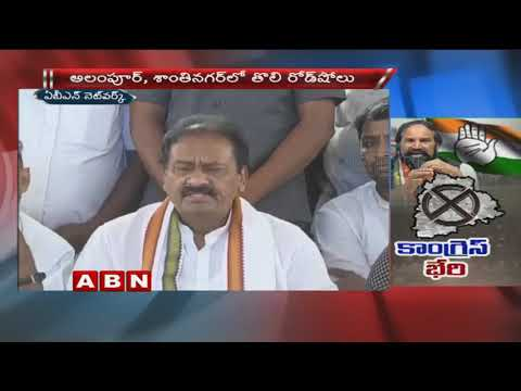 Congress Launches Election Campaign From Jogulamba Temple | T-Congress Plans Road Shows | ABN Telugu
