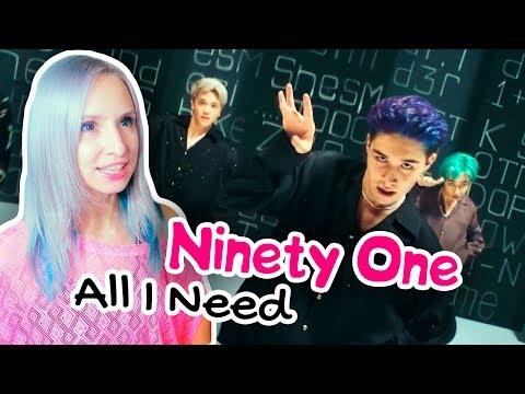 NINETY ONE - ALL I NEED MV REACTION/РЕАКЦИЯ   QPOP ARI RANG +