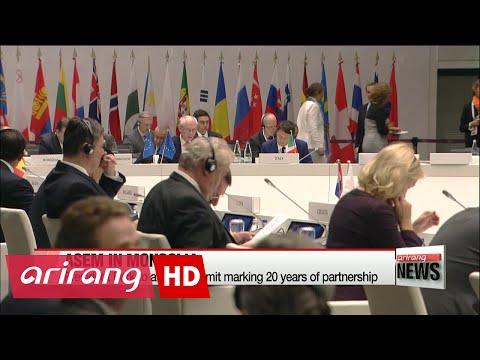 President Park set for Mongolia trip for ASEM, bilateral summit