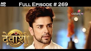Devanshi - 15th July 2017 - देवांशी - Full Episode