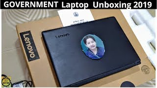 """""""GOVERNMENT LAPTOP 2019"""" UNBOXING and full Review (Tamil)"""