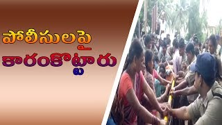 Aqua Mega Food Park Protest Turns Violent in Tundurru | Villagers Fires On AP CM Chandrababu