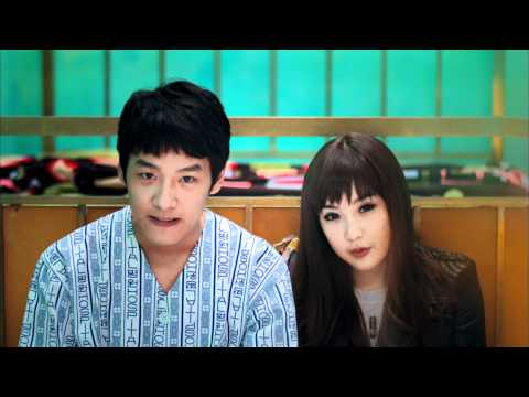 park-bom-you-and-i-mv.html