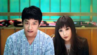 PARK BOM - YOU AND I M/V