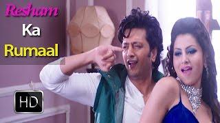 Resham Ka Rumaal Video Song Out | Great Grand Masti | Riteish ,Vivek, Aftab ,Urvashi | Song Review