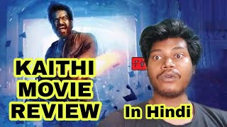 Kaithi Tamil movie Review in Hindi | Karthi | Lokesh Kanagaraj | Movies4u Reaction