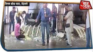 Preparations Underway At Nigam Bodh Ghat For Sheila Dikshit's Last Rites