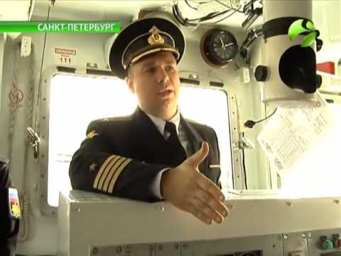 Моряки «Уренгоя» посетили военный корабль «Бразил»