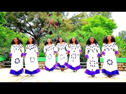 Azmera Chekol - Heruy | ሕሩይ - New Ethiopian Tigrigna Music 2017 (Official Video)