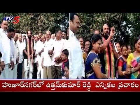 TPCC Chief Uttam Kumar Reddy Election Campaign In Huzurnagar | TV5News