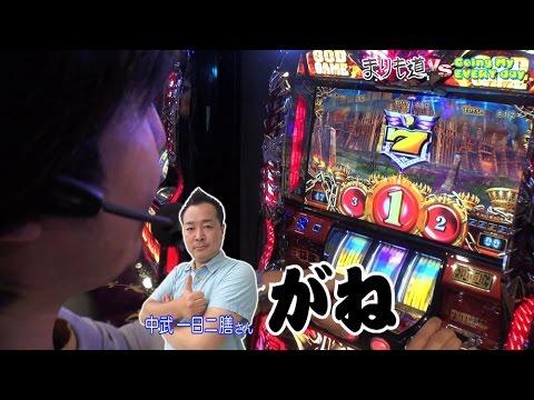 第48話 まりも vs エブリー(面白対談8) 後編