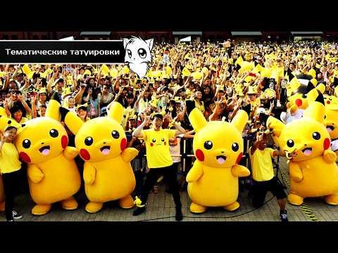 10 ВЕЩЕЙ КОТОРЫЕ ПОЯВИЛИСЬ ИЗ-ЗА ПОКЕМОН ГО (Pokemon Go)