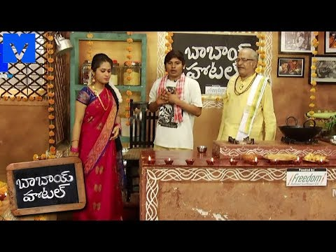 Babai Hotel 12th November 2018 Promo - Cooking Show - G.V.Narayana,Jabardasth Rakesh