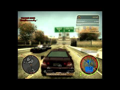 NFS - Most Wanted 2005 #7 - 1/3 - (Вик с нашей машиной)