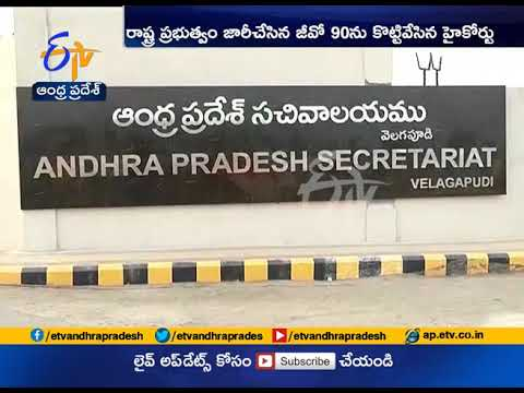 HC slams AP Govt | orders for Panchayat elections in 3 months