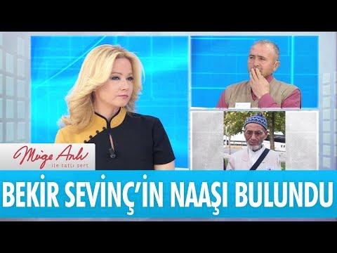 Bekir Sevinç'in hacta naaşı bulundu - Müge Anlı İle Tatlı Sert 20 Şubat 2018