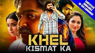 Khel Kismat Ka (AAA) 2019 New Hindi Dubbed Full Movie | Silambarasan,Shriya Saran,Tamannaah | Simbu