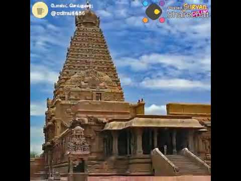 Pragathishwarar temple in India most mysterious temple