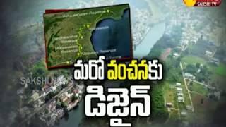 Another fraud in the name of Vykuntapuram Barrage || వైకుంఠపురం బ్యారేజీ పనుల్లో అడ్డగోలు అవినీతి