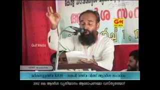 Nandhi Onnam (Part-08) Samvadam
