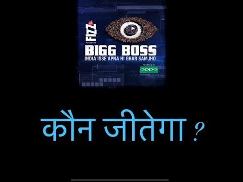 Bigg Boss 10  Winner | Bigg Boss 10 Final Episode Fans Videos |  January 2017 Final Full Episode