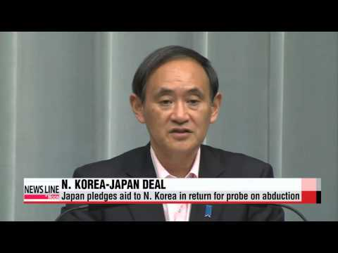 Japan lifts sanctions on North Korea in return for abduction probe