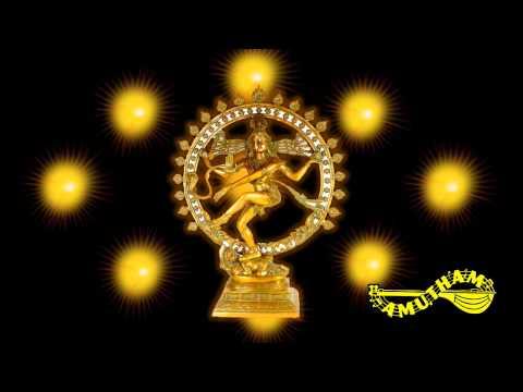Aadum Chidambaramo - Mohana Kalyani - Sudha Ragunathan