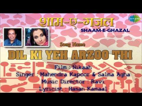 Dil Ki Yeh Arzoo Thi | Shaam-E-Ghazal | Nikaah | Mahendra Kapoor...
